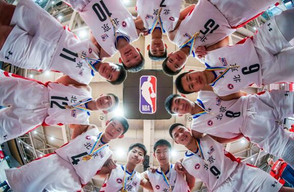 Jr.NBA2019全国校园篮球冠军赛总决赛落幕