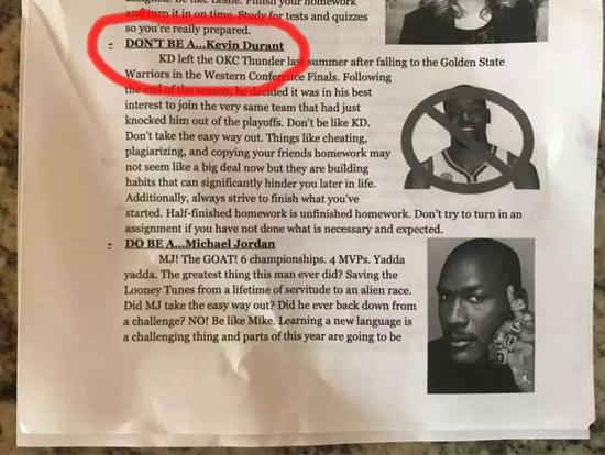 什么叫五彩斑斓的黑啊?杜兰特的人生就是! NBA新闻 第6张