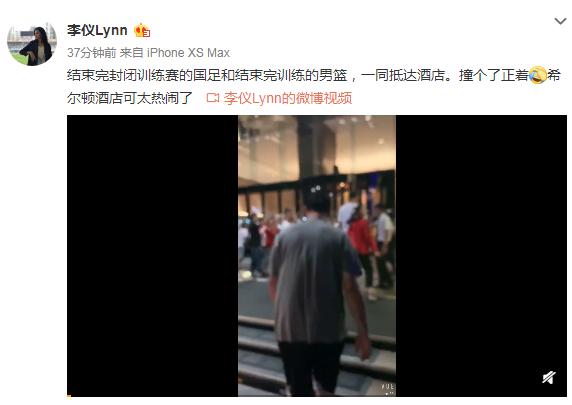 """中国男篮与男足酒店相遇!男篮队员受""""冷落"""""""