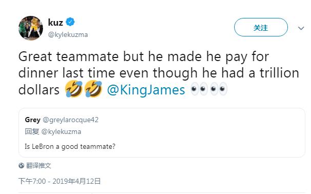 詹姆斯又被队友说抠门!趁1万亿还让他买单(图) NBA新闻 第2张