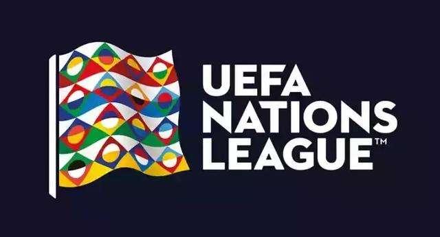 欧足联国家联赛开战!
