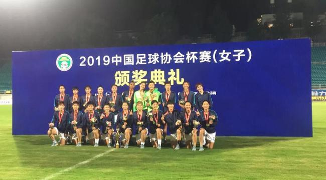上海女足�比分2