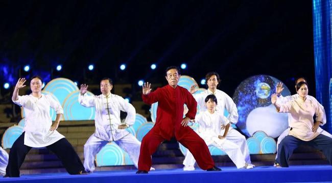 第4届世界太极文化旅游节 弘扬传统文化助力健康中国