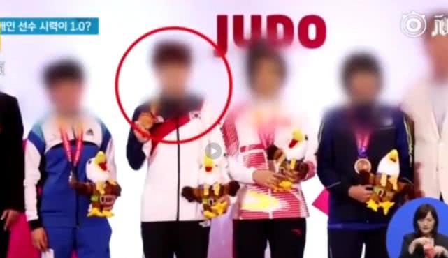 韩国夺金选手视力疑造假
