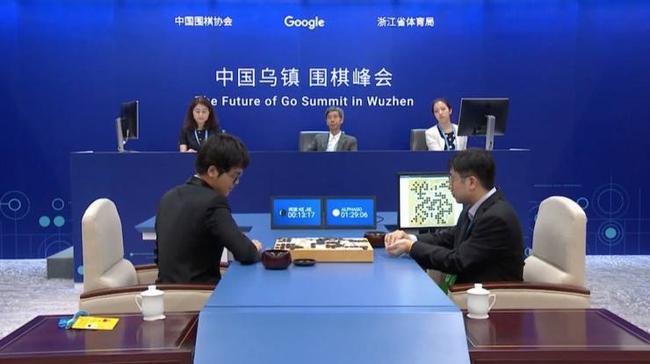 """即使面对强大的AlphaGo柯洁都不曾退缩,但这次却""""投降""""了"""
