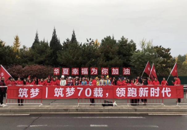 """北京马拉松鸣枪开跑 3万名跑者""""向着幸福跑"""""""