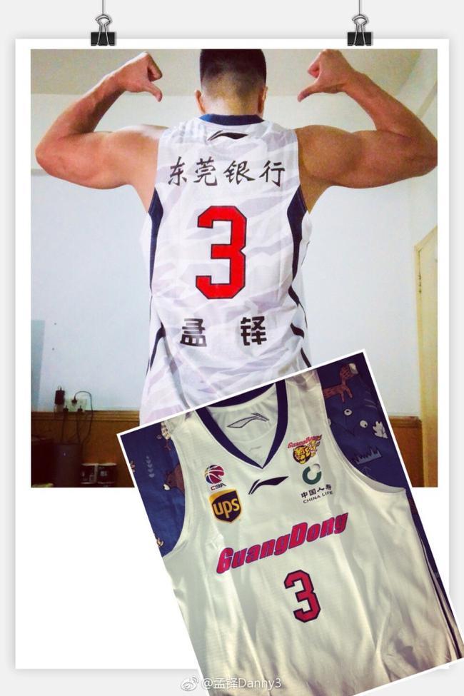 广东国手级新援秀球衣 对新赛季已经迫不及待