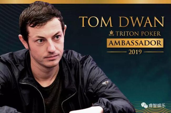 18:30视频直播传奇扑克巡回赛黑山站第3日赛况