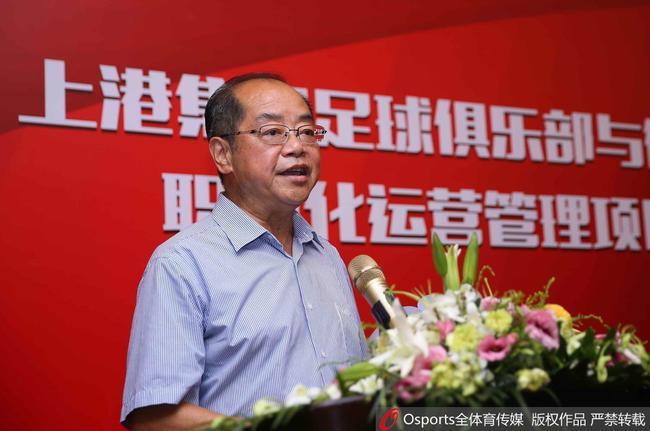 亚博-上港官方宣布隋国扬卸任总经理 由董事长张敏兼任