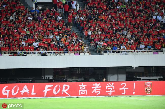 00后的你在高考他在上演国足首秀 都是中国的未来