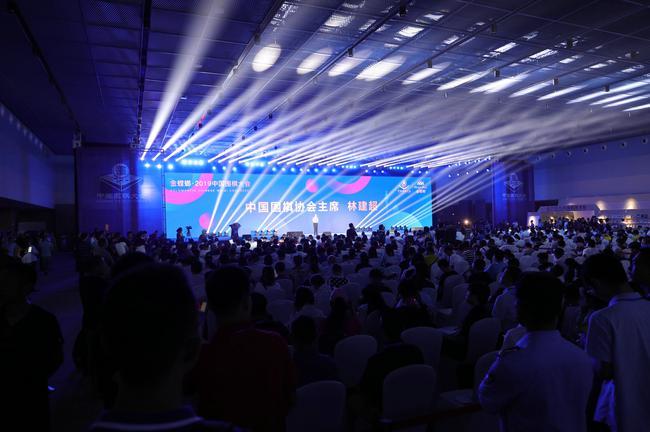 中国围棋大会开幕式现场