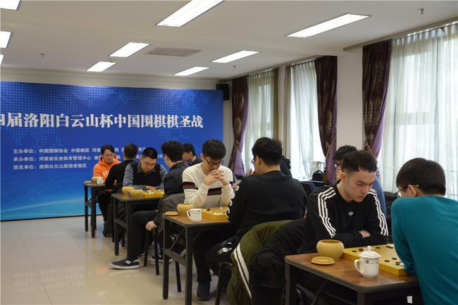 棋圣战新科世界冠军杨鼎新晋级 周睿羊止步