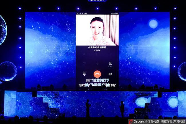 排超全明星赛SNH48许嵩献唱 张常宁录制特别视频