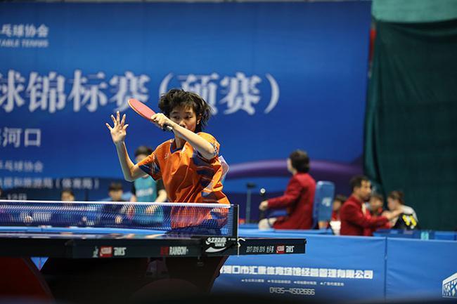 全国乒乓球锦标赛(预赛)落幕
