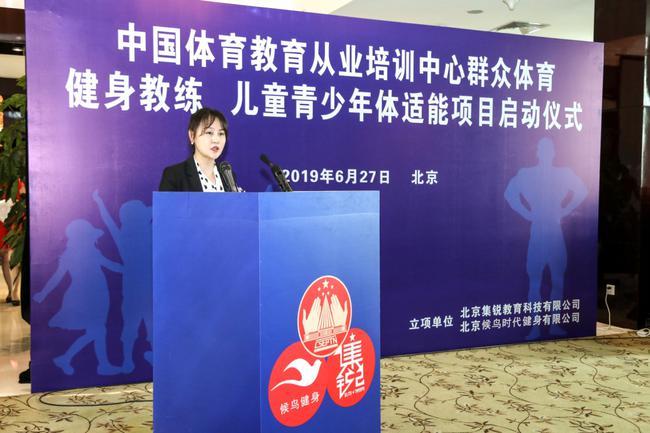 北京候鸟时代健身有限公司 CEO 刘岩