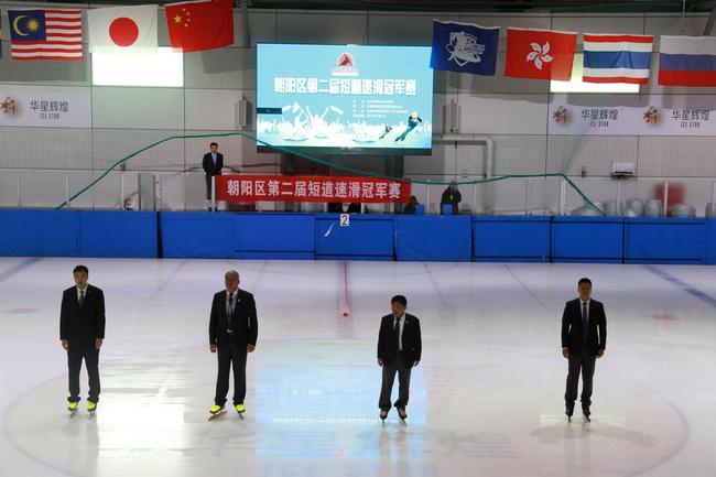 健康朝阳 朝阳区第二中国56年最热夏天届短道速滑冠军赛圆满落幕