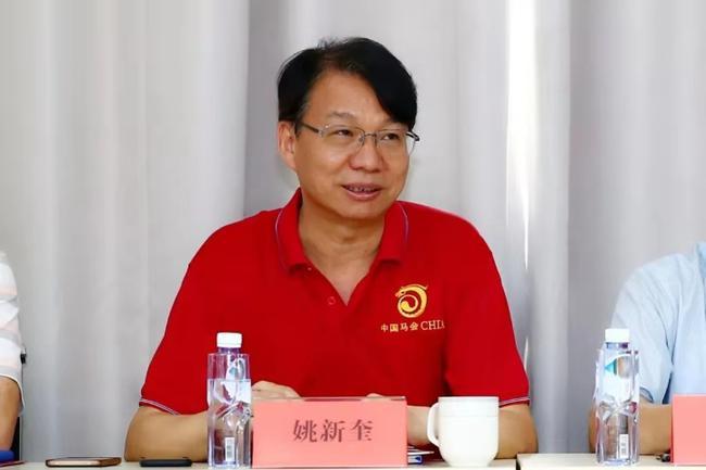 《安平县现代马产业发展规划》论证会在京召开