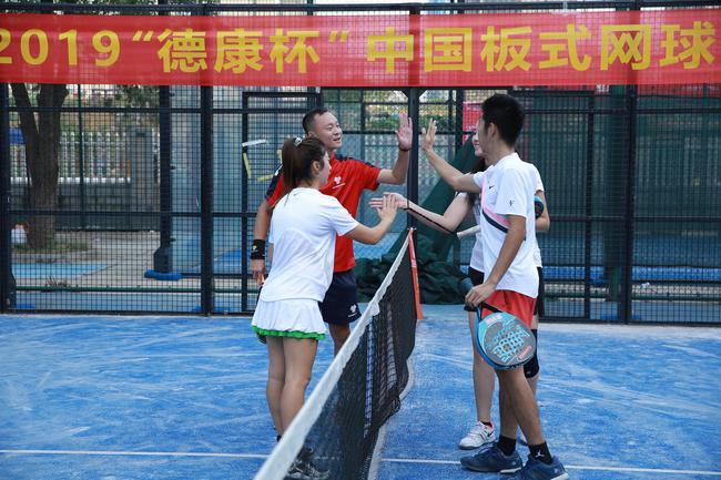 总冠军诞生 2019中国板式网球巡回赛收官