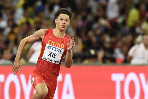 世锦赛谢震业200米决赛第七