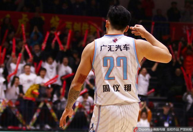 周仪翔新赛季将加盟北京男篮