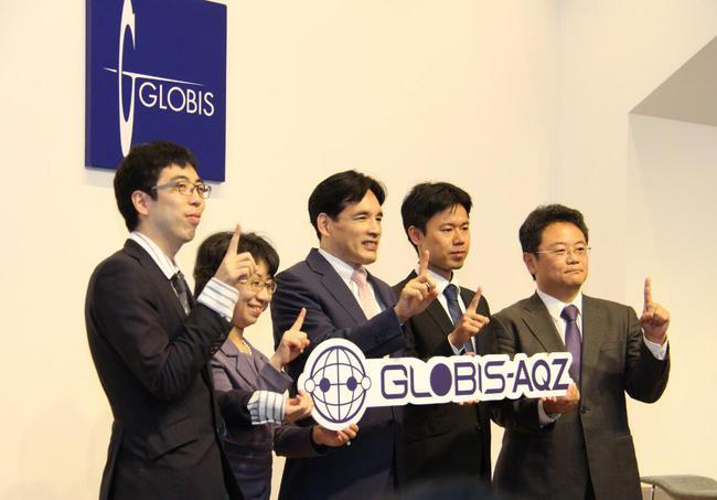 ��GLOBIS-AQZ��椤圭����甯�浼�