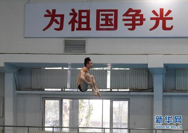 山东选手练俊杰在男子三米板决赛中