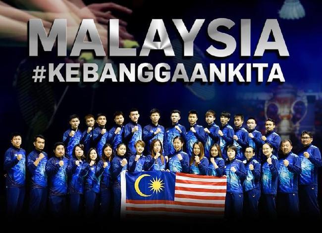 马来西亚队