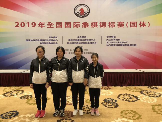 全国国象锦标赛团体赛 北京国象队再次卫冕