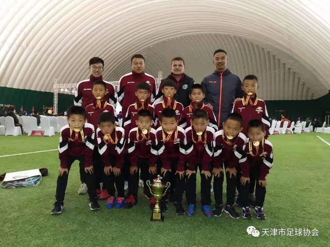天津足协U9创历史性突破 获2019中国青少年联赛总