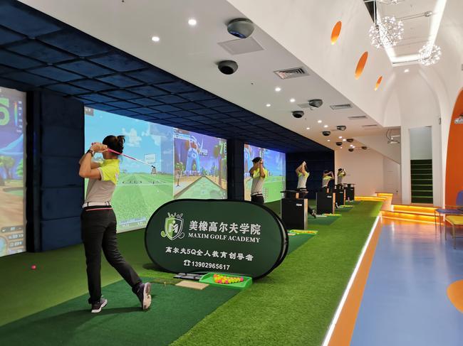 深圳美橡高尔夫球馆盛大开业