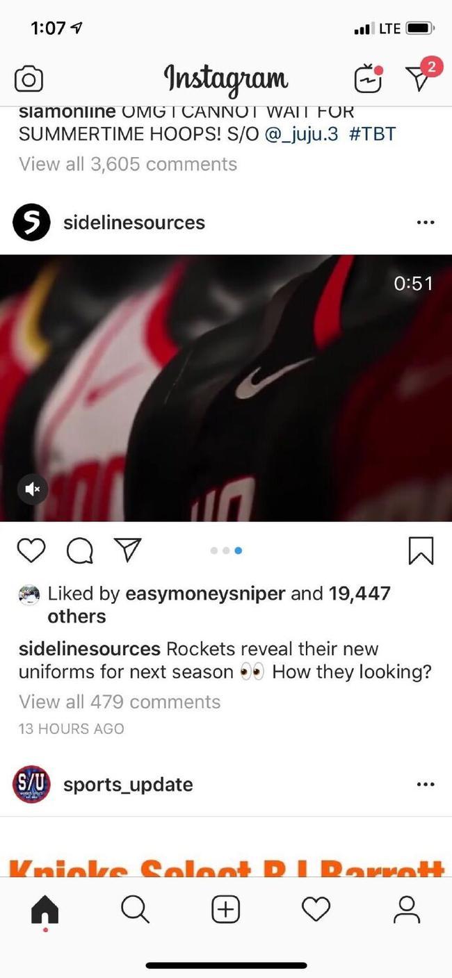 杜兰特点赞火箭新球衣 难道要降薪加盟组三巨?