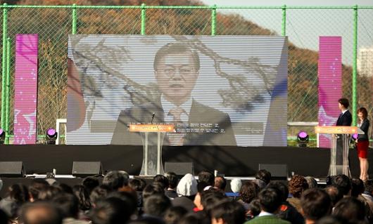韩国总统文在寅的围棋大会祝贺视频