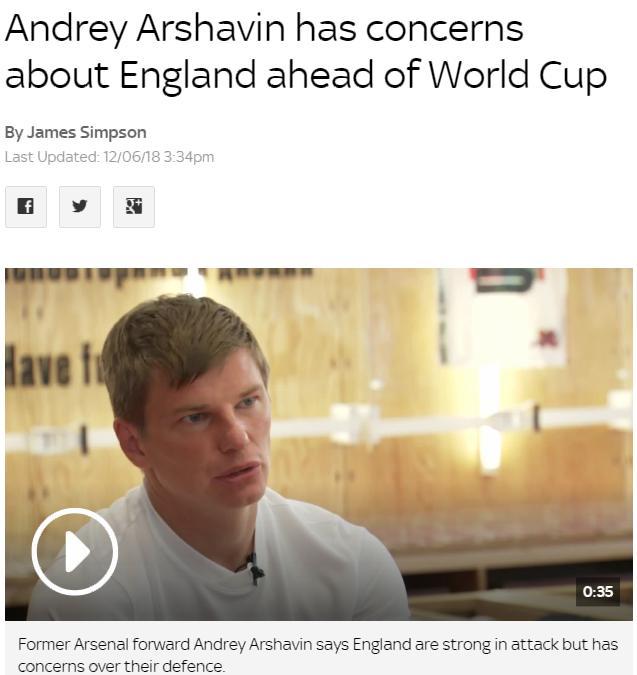 阿尔沙文称英格兰防守问题很大