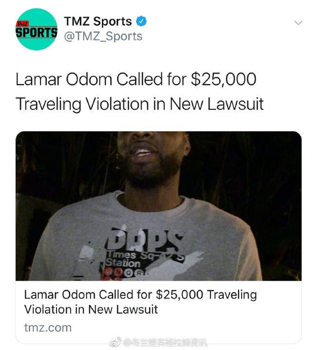 奥多姆又摊上事儿了!欠2万5被告上法庭
