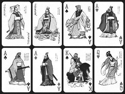 扑克牌与中国渊源颇深