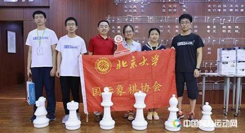 中国大学生体育协会棋类分会秘书长孟繁斌,辽宁省体育总会秘书长张玉