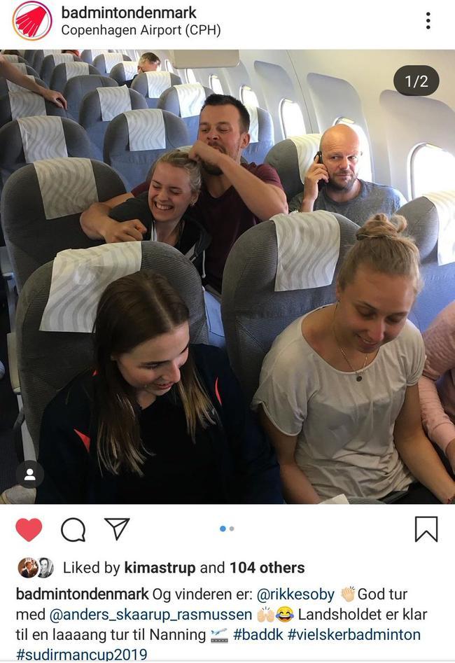 多图|丹麦队启程前往南宁