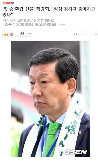 地摊什么赚钱韩球迷吐槽:崔康熙在没能力技术的中国 赚钱就行
