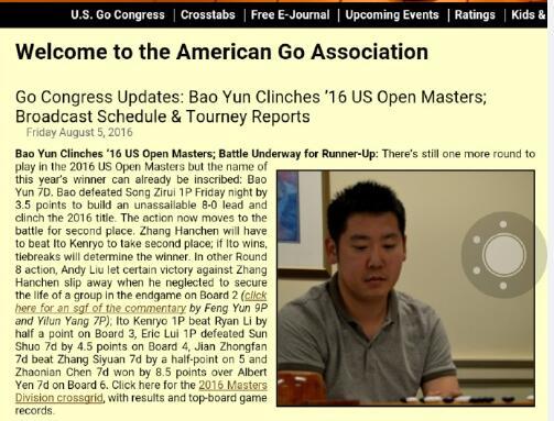 鲍云曾夺得美国围棋大会正赛冠军
