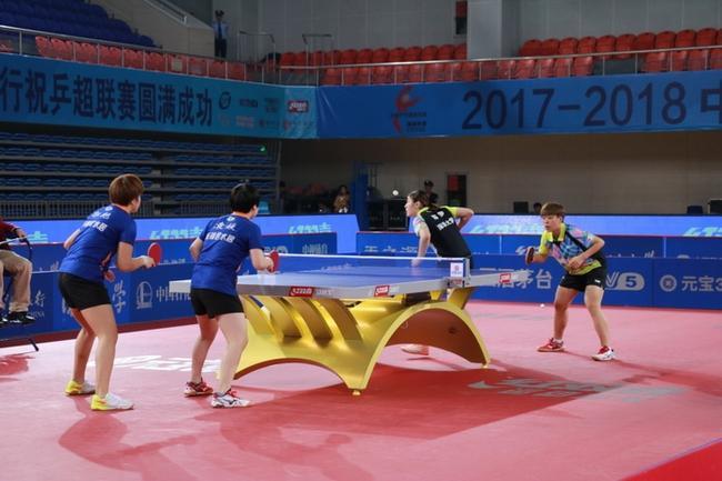 中国乒超联赛