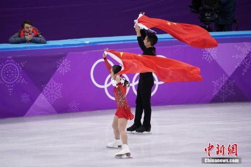 资料图:中国组合隋文静/韩聪庆祝。中新社记者 崔楠 摄