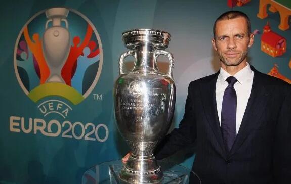 曝欧足联考虑将欧洲杯推迟一年 躲过疫情明夏再办