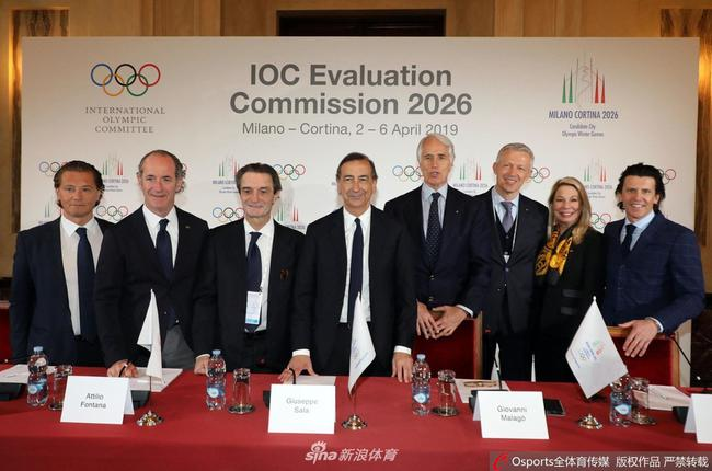 国际奥委会(材料图)