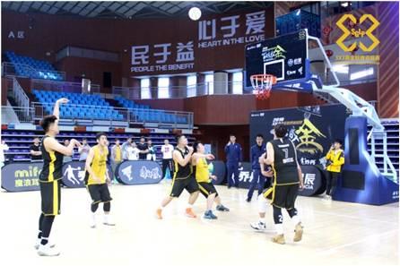 新浪3X3篮球黄金联赛伊春站美满 胜利
