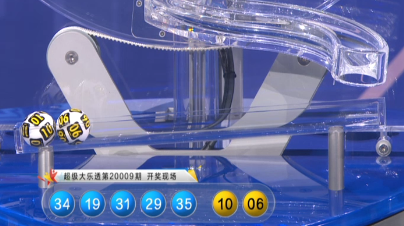 [公益彩票]成毅大乐透第20010期:前区杀同尾号
