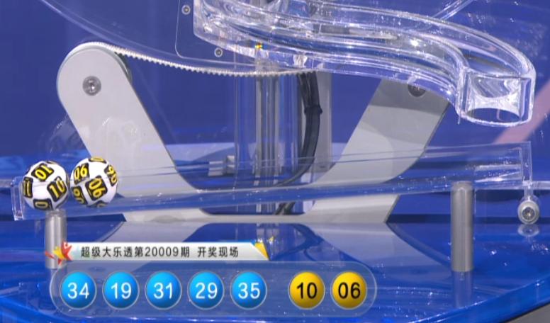 [公益彩票]海天大乐透第20010期:前区双胆05 13