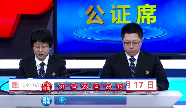 [公益彩票]薛山双色球第20013期:蓝球02 08 11 14