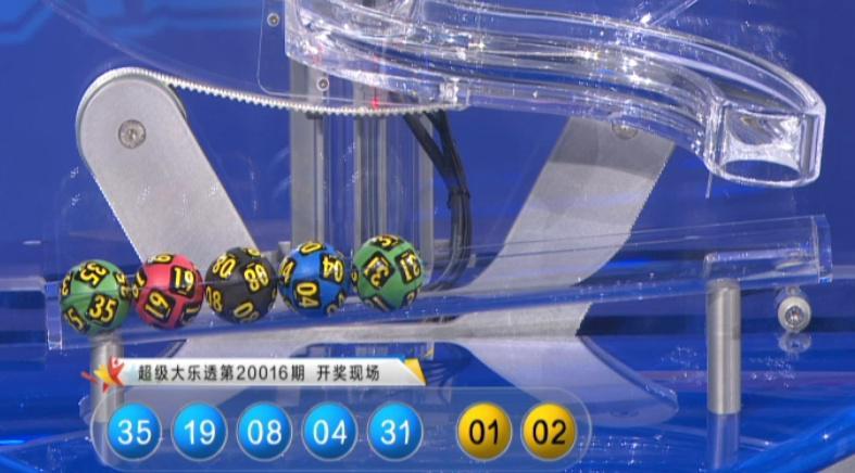 [公益彩票]芦阳清大乐透第20017期:前区9尾热出