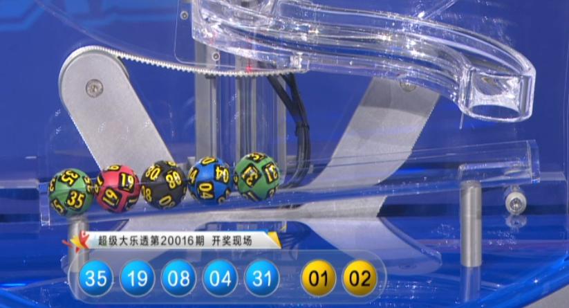 [公益彩票]赢四方大乐透第20017期:后区独胆11