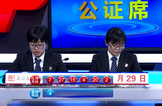 [公益彩票]陈亮双色球第20018期:红一区06 11